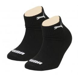 Sneaker-Socke Plüschsohle Doppelpack